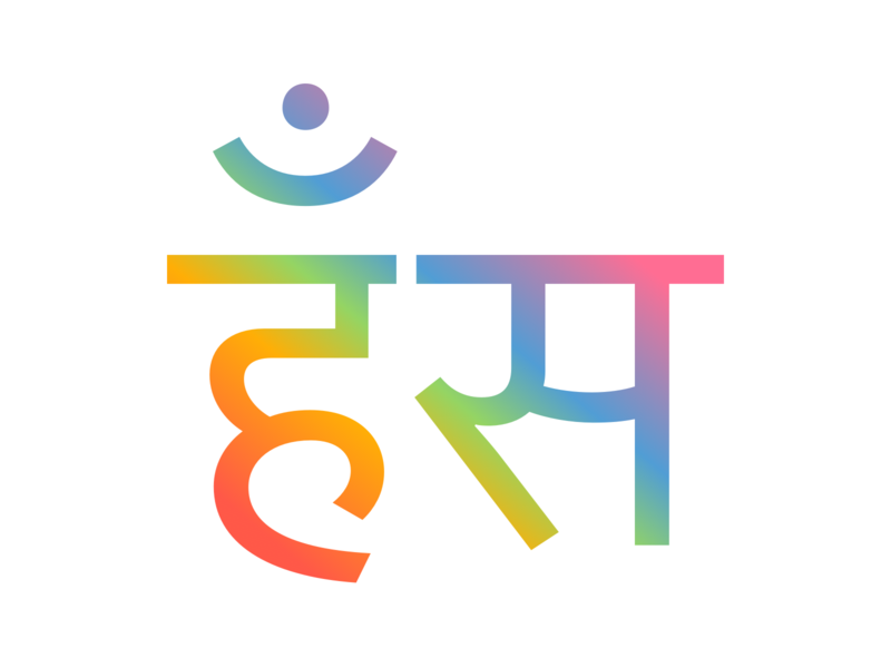 Hans hindi