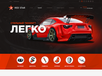 Red Star homepage