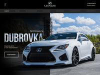 Dubrovka CarService landing page