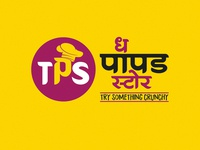 TPS LOGO_Hindi
