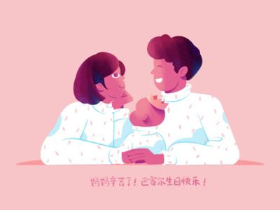 Family c4d 一家人 设计 插图 平面 animation vector flat illustration design