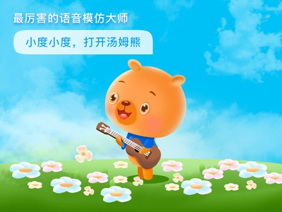 熊 设计 banner 插图
