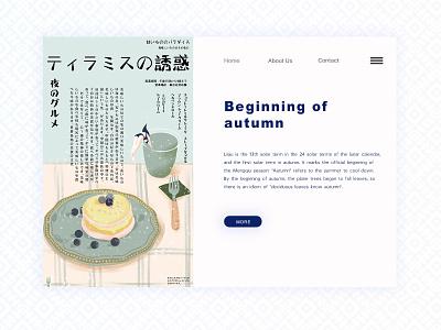 美食的诱惑 The temptation of food logo website typography graphic design vector ui character design 插图 illustration