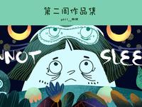 作品集封面Portfolio cover