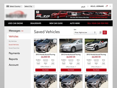Saved Vehicles Grid View vehicles backend offers cars cards