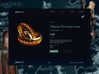 Frodo — web design for jewelry shop