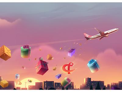 Turkish Airlines Illustrations 07 nature color conceptart background art character design digitalart landscape artwork illustration