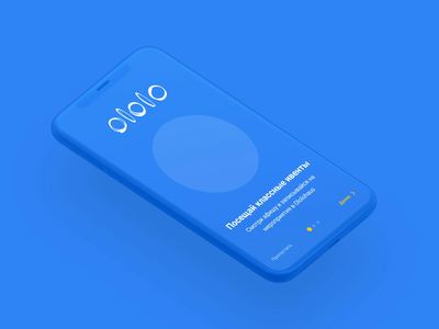 Ololo Networking App