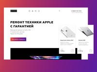 Repair for Apple