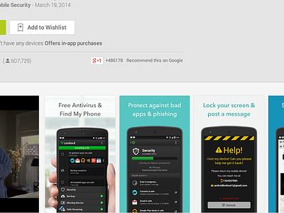 Lookout Google Play Store walkthrough walkthrough app play store android
