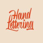 Hand Lettering Upright Brush