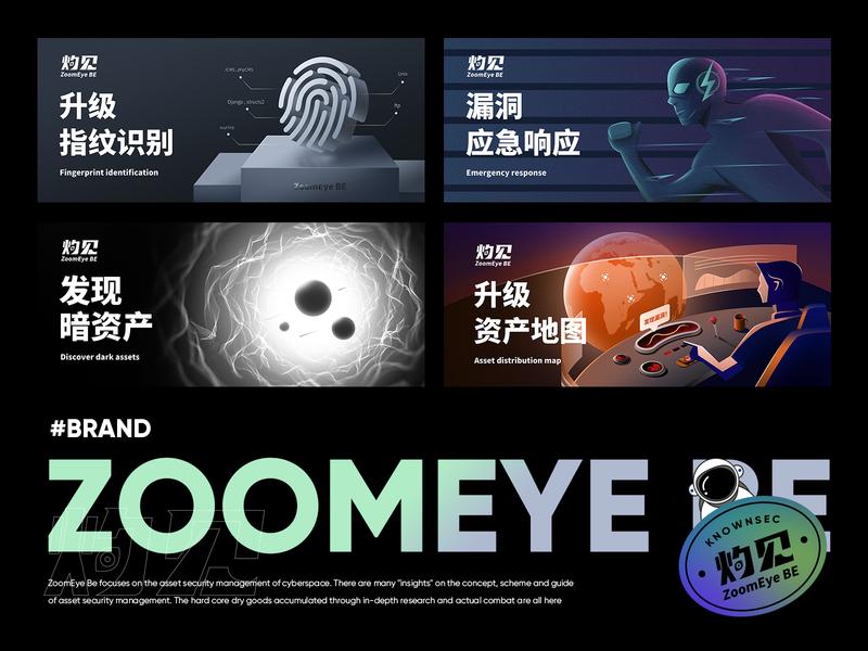 zoomeye be AD design vector typography branding web illustration ui