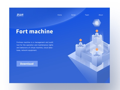 Fort machine illustration