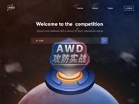 AWD  Future Wars UI deisgn
