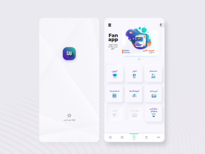 Fan app ui ux app white simple android