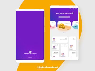 Fan app education app purple orange