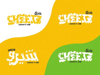 Cheezo Logo cheese motion graphics graphic design cheeze logo inspiration frame animation frame per frame logo animation logo design brandidenity animation branding logo typography illustrator cc illustration design illustrator adobe illustrator