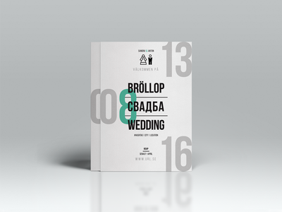 My Wedding Invite ai illustration card invite wedding