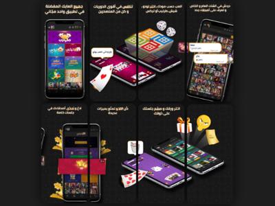 Jalsat VIP - App previews