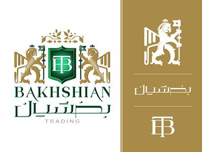 Bakhshian Trading logo & logotype design bekhashian arabic logo persian logo griffin crest logo branding logotype arabic persian monogram logo logo