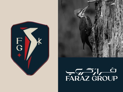 FARAZ GROUP logo and logotype typography logo monogram logo lettermark wood blue brand persian logo arabic logotype faraz shield crest logo fly woodpecker fg bird logo