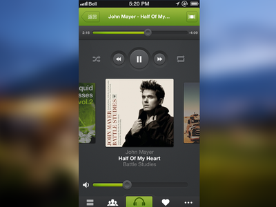 Music Player App Interface