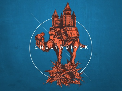 Herbariy / Chelyabinsk illustration further up ivan belikov herbariy chelyabinsk iphone lock screen