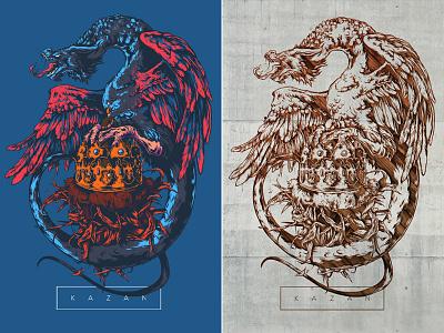 Herbariy / Kazan ivan belikov further up illustration herbariy kazan