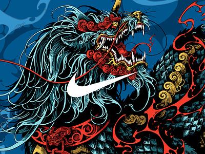 Nike Beijing 99 / Xiezhi ipad art procreate creature beast chinese dragon digital art art drawing 北京99 beijing99 xiezhi nike graphic further up ivan belikov illustration