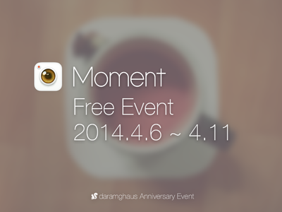 Moment Camera Free Event