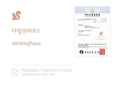 daramghaus® daramghaus logo korea korean trademark