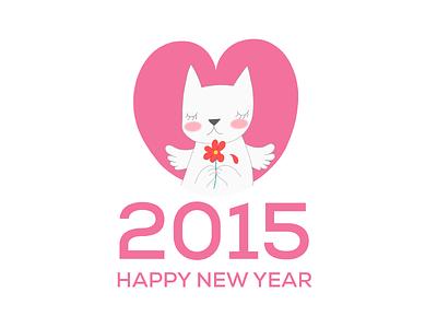 HAPPY NEW YEAR 2015 sticker love dog puppy