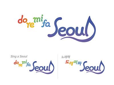 do re mi fa Seoul♪ identity logo city korea brand 서울 seoul