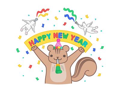 HAPPY NEW YEAR stamp sticker happynewyear