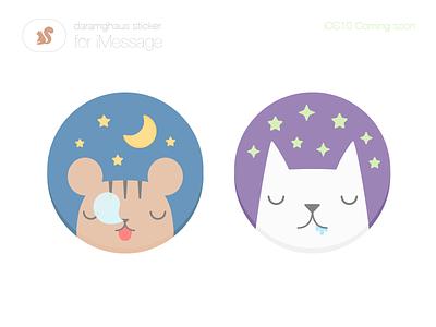 daramghaus sticker for iMessage - Sleep... circle sleep moon star puppy chipmunk pet sticker ios10 imessage