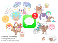 daramghaus iMessage Stickers