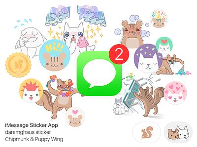 daramghaus iMessage Stickers imessage sticker