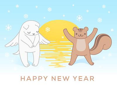 HAPPY NEW YEAR happynewyear