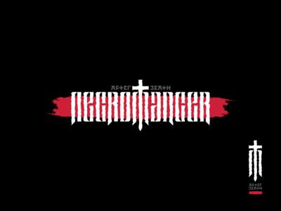 Necromancer brandits t-shirt design branding logo vector design t-shirt cross death necromancer necro