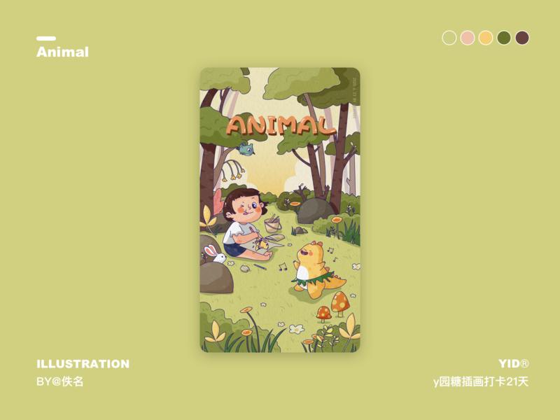 Summer Fantasy forest girl life design illustration