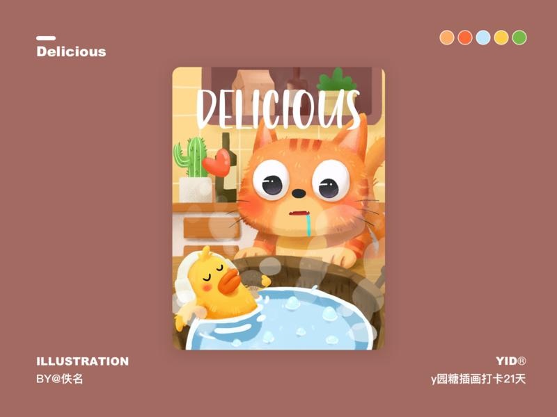 Delicious water duck cat life design illustration