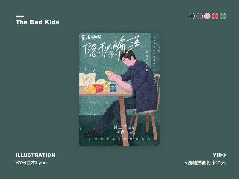 The Bad Kids eat love boy life illustration