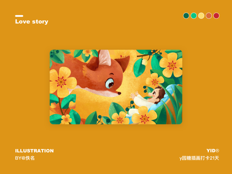 Love story fox forest love girl life design illustration