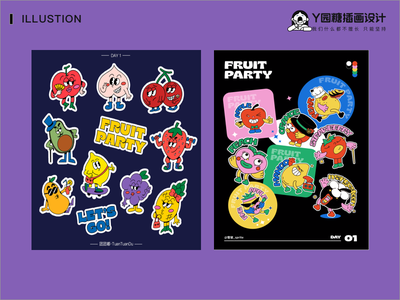 FRUIT PARTY banner life design illustration