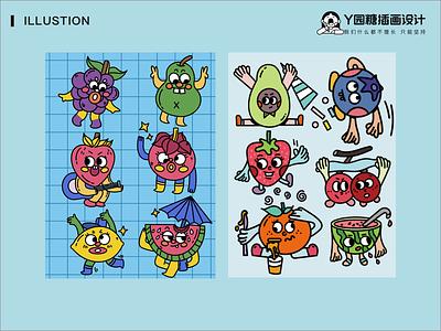 可爱的水果 banner life design illustration