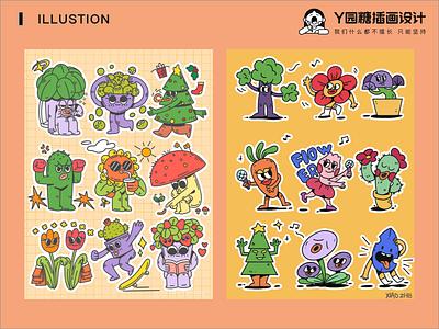 植物与音乐 flower life design illustration