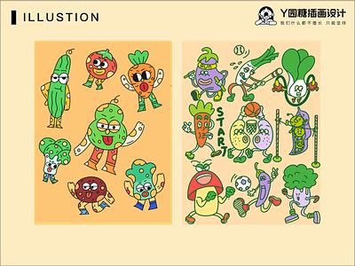 蔬菜运动会 branding life design illustration