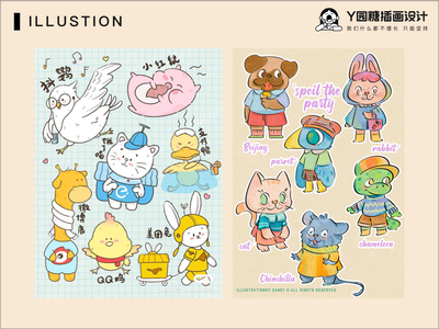 cute animals life banner design illustration