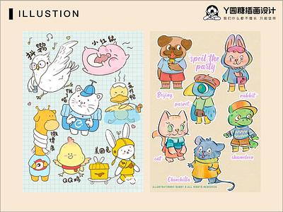 cute animals life banner design illustration