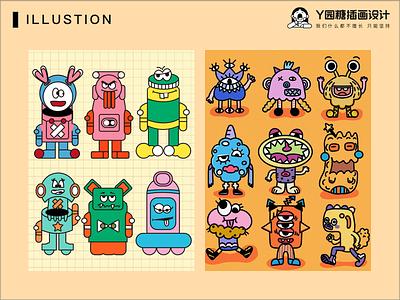 Little Monster love life design illustration